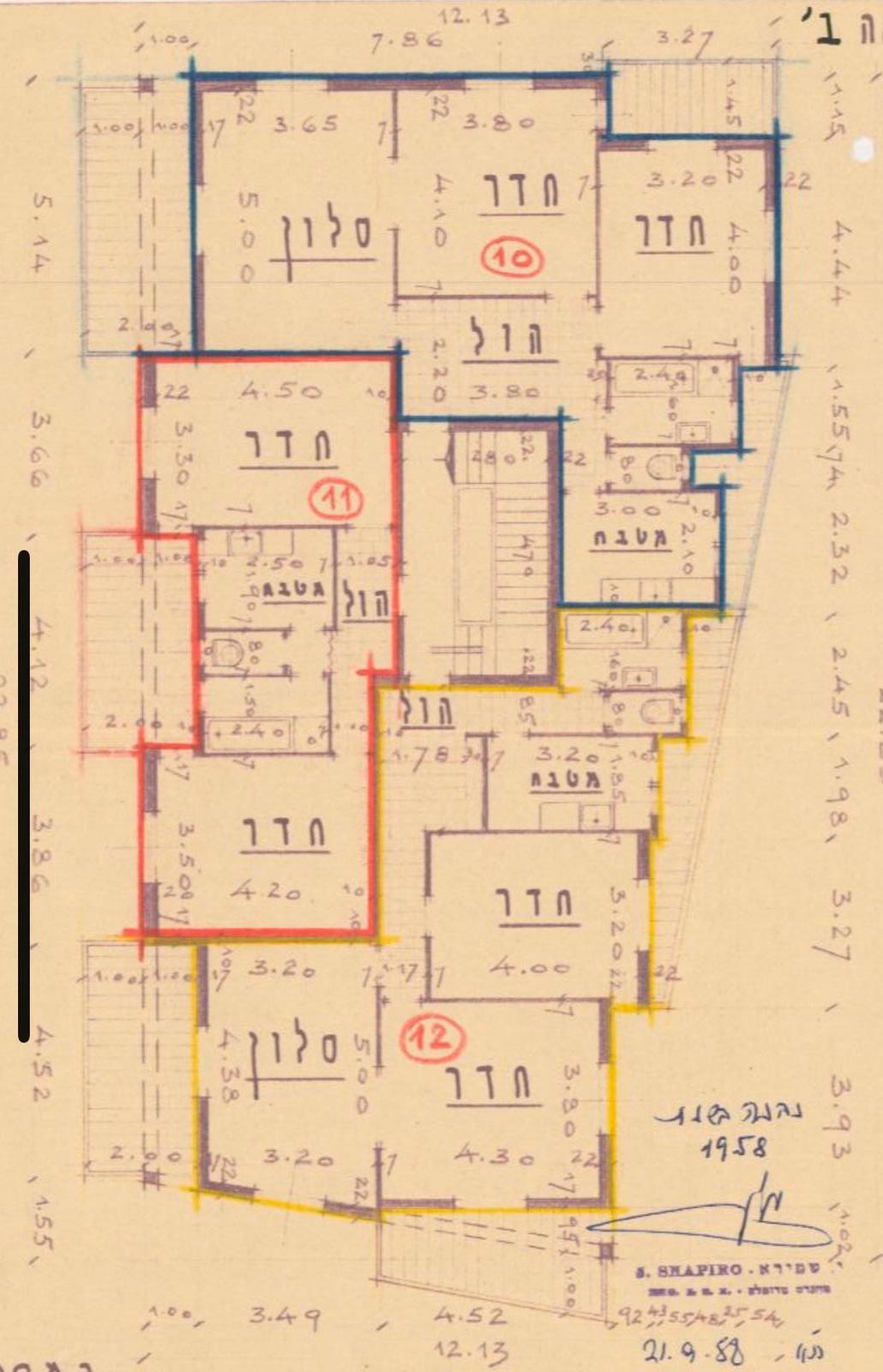 תכנית קומה בזל 44 ת״א